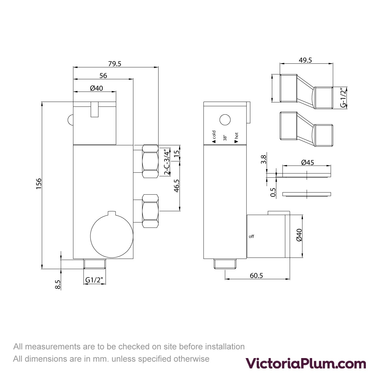 Dimensions for Orchard Vertical shower bar valve