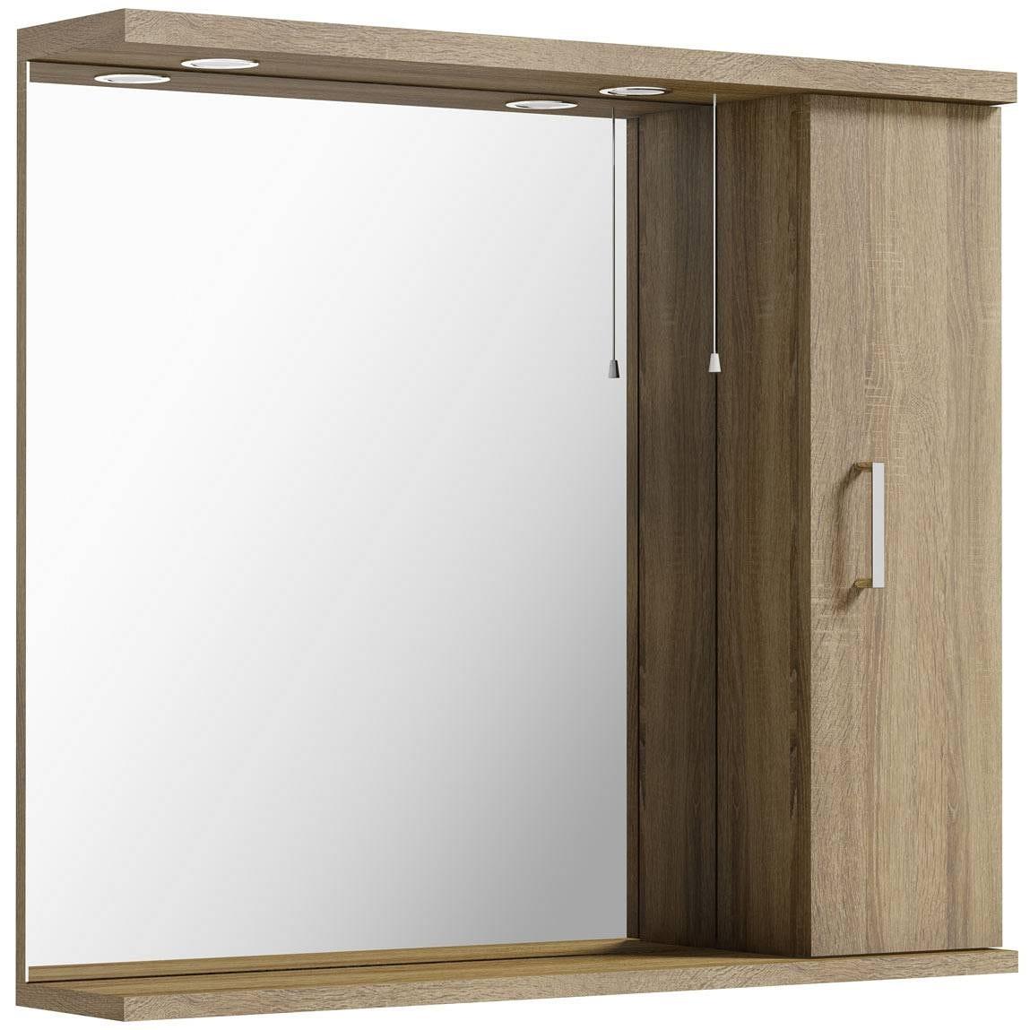 Sienna Oak 85 Mirror with lights
