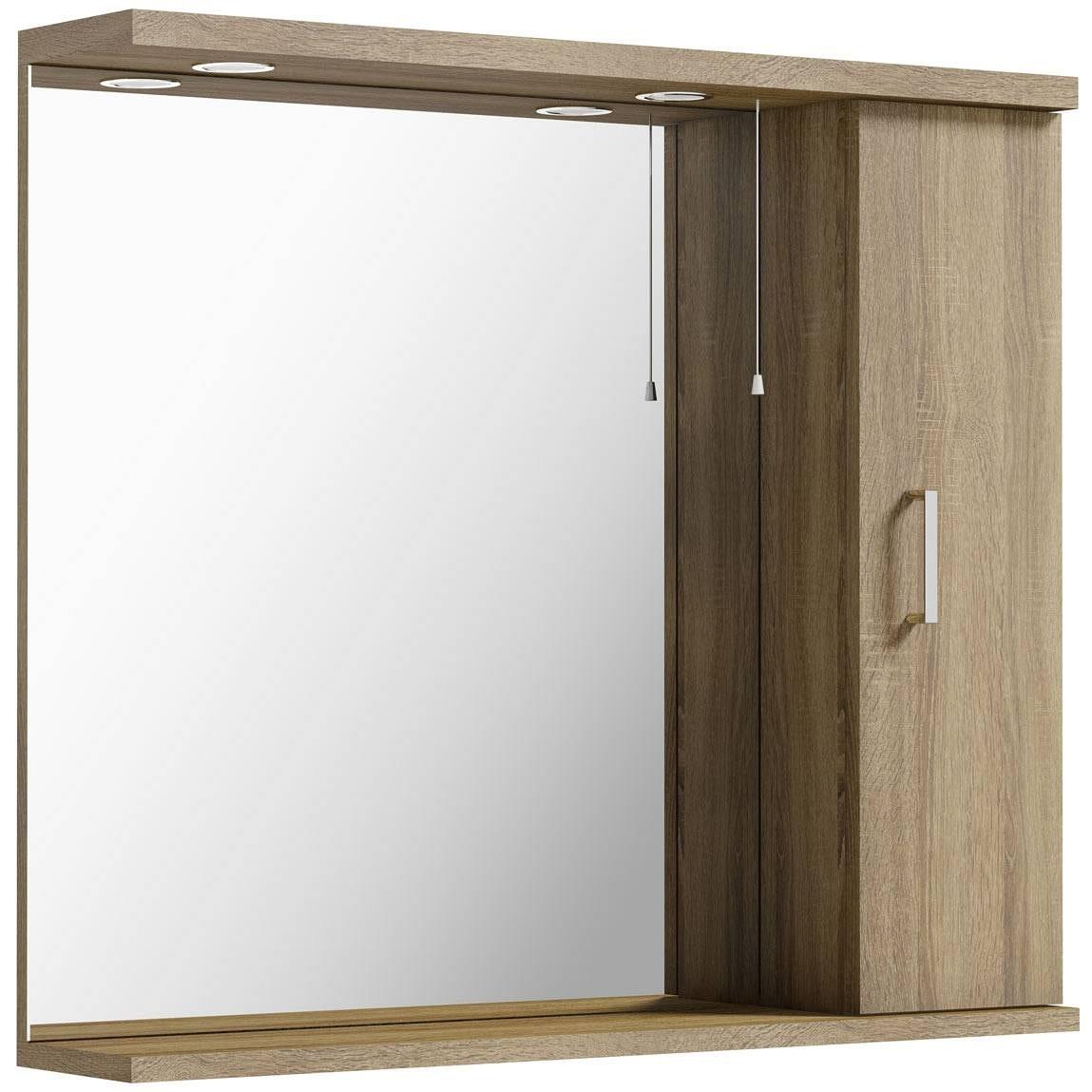 Sienna oak bathroom mirror with lights 850mm