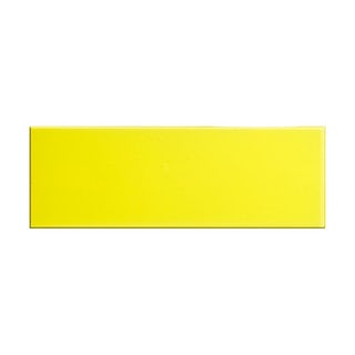 cut out of glass yellow rectangular tile