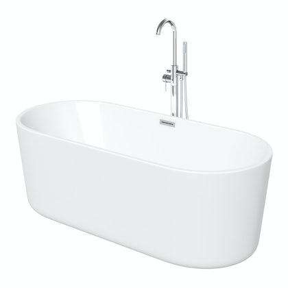 Tate freestanding bath